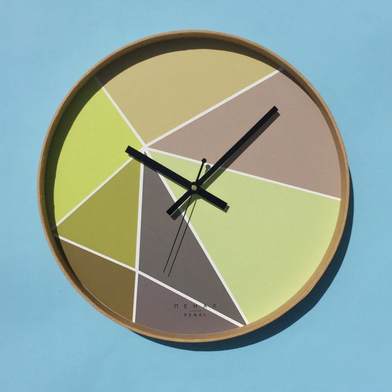 avocado wall clock on blue background large